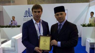 Выдача сертификатов Халяль
